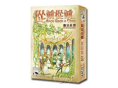 大安殿桌遊送牌套 從前從前 魔法狂想擴充 Once Upon a Time:Enchanting Tales 繁體中文版