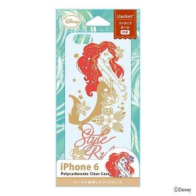 尼德斯Nydus~* 日本正版 迪士尼 小美人魚 Ariel 愛麗兒 透明 硬殼 手機殼 4.7吋 iPhone6