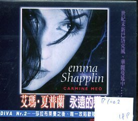 *愛樂二館* EMMA SHAPPLIN / CARMINE MEO 二手 D1002