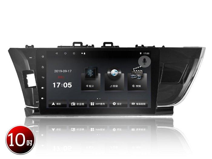 【全昇音響 】14ALTIS V33 專用機 八核心 IPS全觸控電容屏液晶螢幕,觸控全貼合生產工藝,亮度/飽合度再提升
