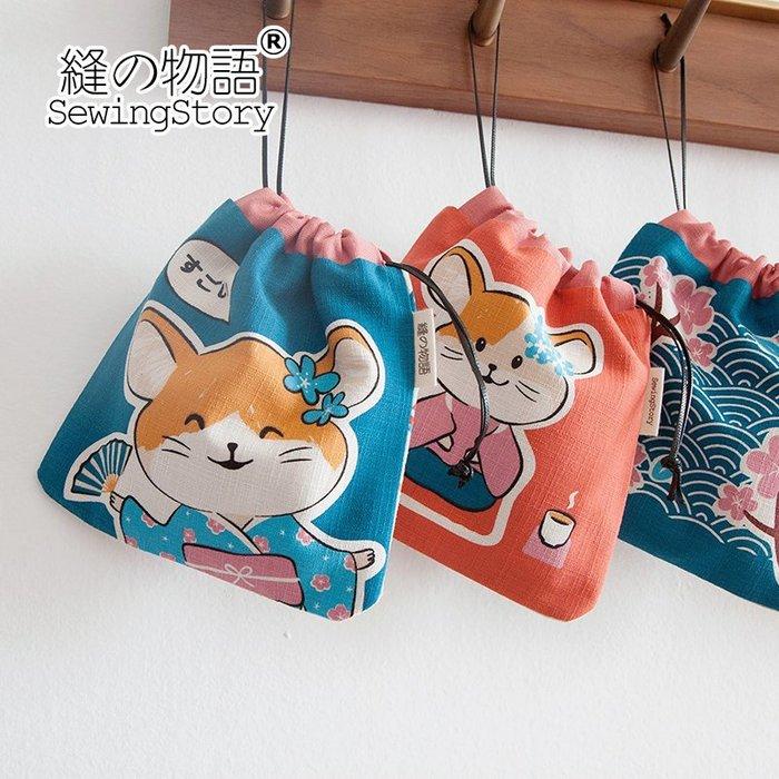 SewingStory/縫の物語日式休閑和風鼠零錢包收納束口包