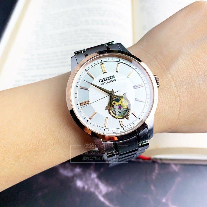CITIZEN 機械錶 限量 商務 型男 手錶 NB4024-95A 原廠公司貨