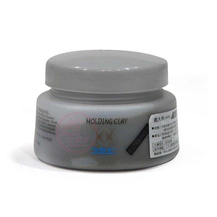 便宜生活館【造型品】X元素 酷炫凝土VIFA Molding Clay 130ml 無光澤髮泥 好清洗 (可超取)