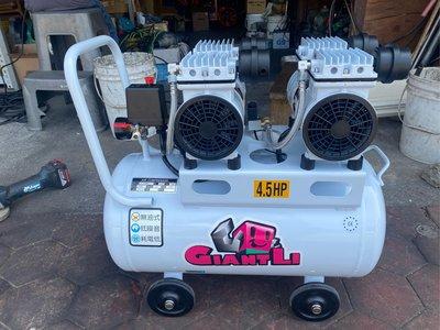 """""""工具醫院""""  現貨 風霸 GFOX 工具人 GIANTLI 4.5HP 50L 雙馬達 四汽缸 空壓機 無油式空壓機 超靜音空壓 !(特價)"""
