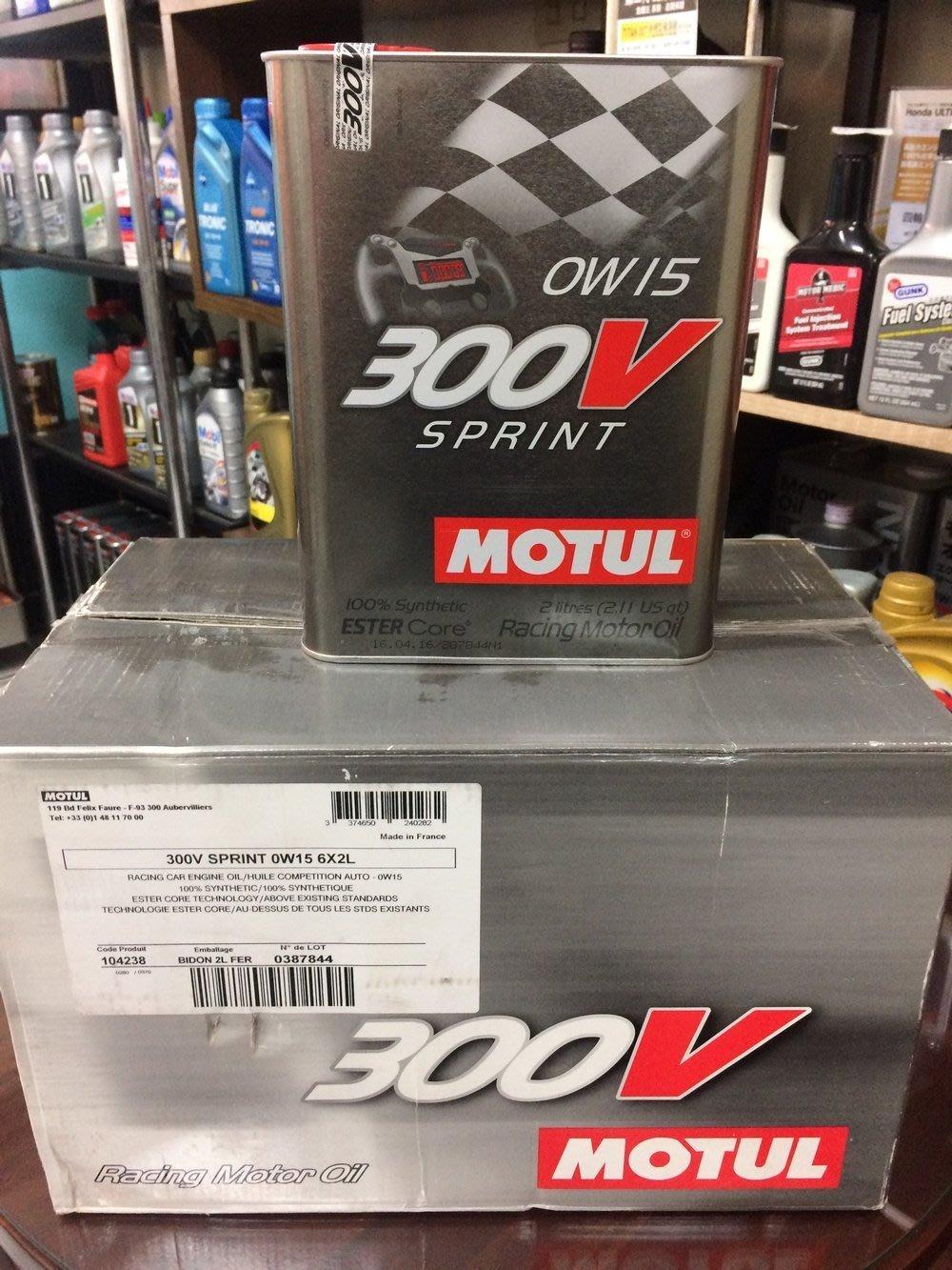 【魔特 MOTUL】300V、0W15、雙酯基全合成機油、2L/罐、6罐/箱【法國進口】-滿箱區
