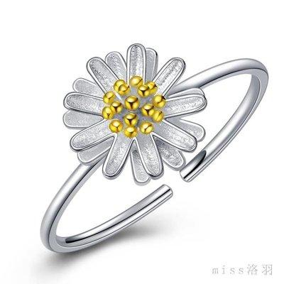 小花朵s925銀戒指女活口食指中指韓版潮人戒指環飾品生日禮物 js5095