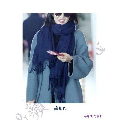 &蘋果之家&現貨-韓版冬季純色羊毛羊絨加厚保暖披肩/圍巾-藏青色