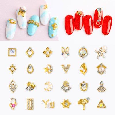 新款日系美甲合金飾品鑲鑽幻彩珍珠鏤空金屬圈星月指甲貼鑽裝飾 /單顆