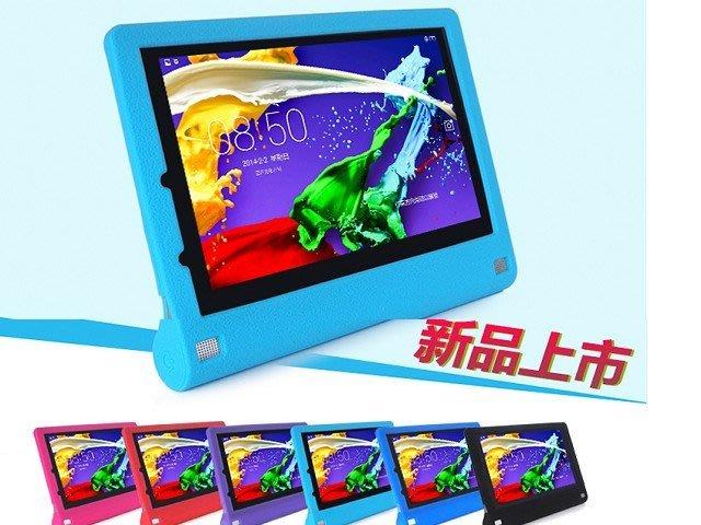 光華商場*包你個頭 聯想 yoga2保护套Tablet21050F 10寸 清水套 保護套 似皮套