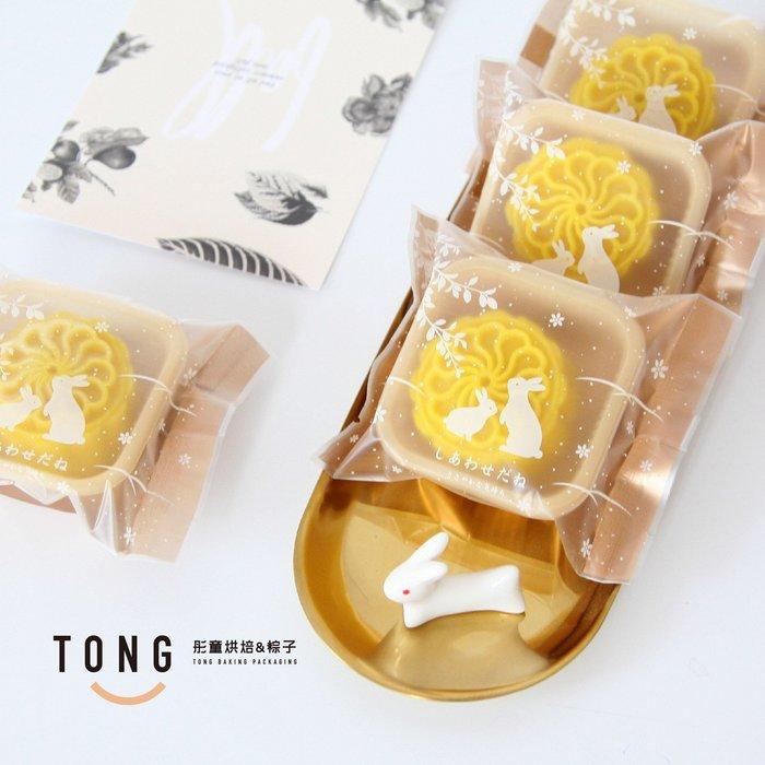 【berry_lin107營業中】中秋金色月餅袋 蛋黃酥包裝袋 兔子圖案袋 95-100枚