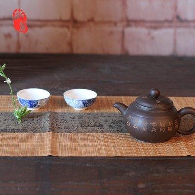 【自在坊】【特價分享】【全館滿599免運】拼布竹茶蓆 90*30cm 棉麻布桌旗 茶席香席 茶道配件 竹席