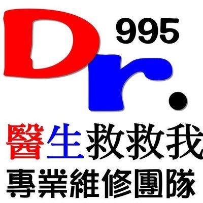 【DR. 995】EPSON photo 1390 / T1100 / 2100 / R800 / R1800 顯示一般錯誤(雙紅燈閃爍) = 2350元