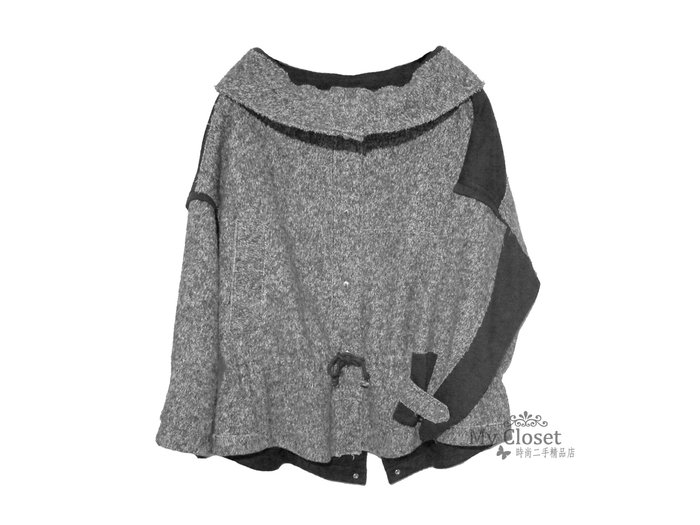 My Closet 二手名牌 Chloe 2015 深藍x黑色Over Size 外套