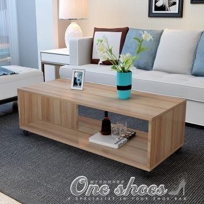 ZIHOPE 幾邊幾可行動簡易小桌子小茶幾白色現代幾桌ZI812