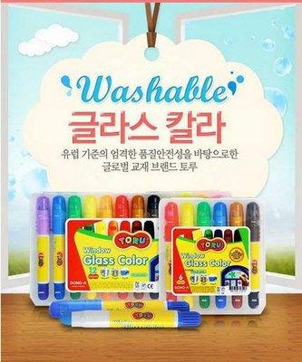 韓國製玻璃水洗蠟筆 兒童蠟筆 DONG-A  12色組合