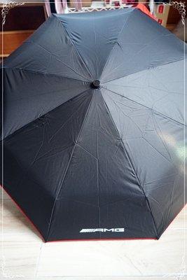 【This is Eddie】德國Mercedes-Benz AMG 原廠貨~折疊雨傘/防風設計