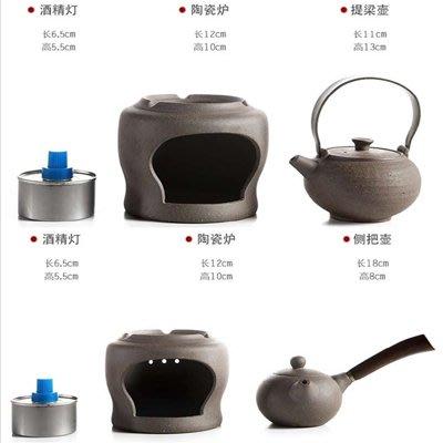 【酒精溫茶壺爐套裝-兩款可選-1款/組】小火慢煮品茶香家用復古粗陶煮茶器(不含酒精)-7501040