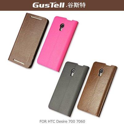 *PHONE寶*GUSTELL 谷斯特 HTC Desire 700 7060 真皮皮套 可立皮套 超薄皮套 卡夾皮套