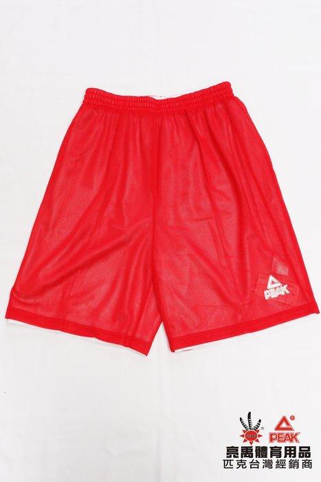 PEAK TA16 雙面球褲 比賽愛用款 紅白 正品 現貨 台灣經銷代理商-亮禹體育
