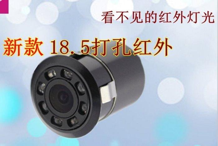【可自取】無紅光監視器 寵物 紅外線夜視鏡頭+螢幕 巢箱攝影機