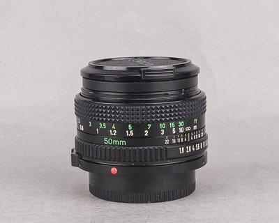Canon NFD FD 50mm F1.8 大光圈人像鏡 多層膜光學玻璃