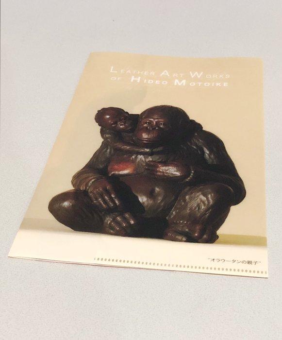 猿人母子有蓋小型L文件夾