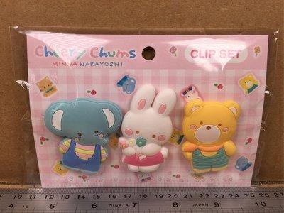 Sanrio Cheery Chums 文件夾子 224294