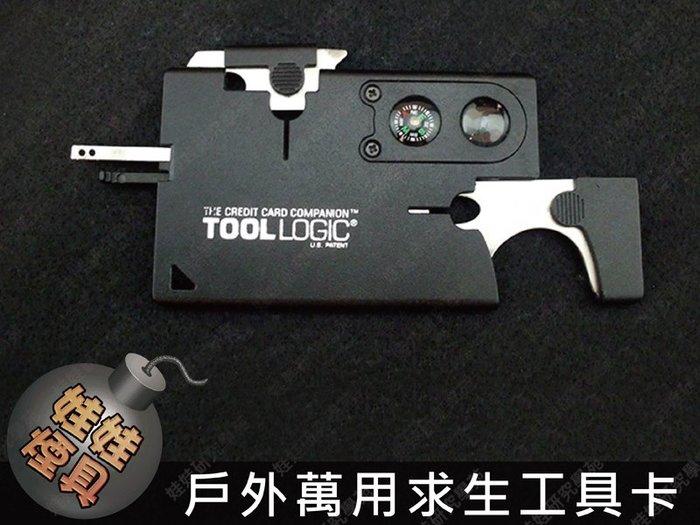 ㊣娃娃研究學苑㊣戶外萬用求生工具卡 多功能合一工具卡 救生卡(TOK1224)