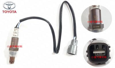 小俊汽車材料 TOYOTA CAMRY 2.0 2002年-2005年 DENSO 含氧感應器 含氧感知器