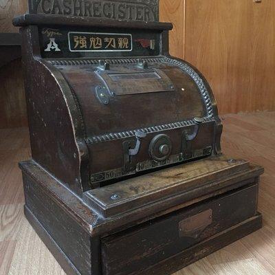 (售出)戰前木製收銀機