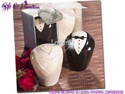 樂芙 精緻款 陶瓷 新人調味罐禮盒 * 新郎新娘調味瓶 結婚百貨 婚禮小物 西裝禮服 廚房用品 鹽罐 胡椒罐