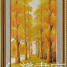 ☆【黃金藝術畫廊】㊣100%全手繪招財開運荷包滿滿厚油彩發財樹油畫~黃金大道~3(85X145公分)gold434
