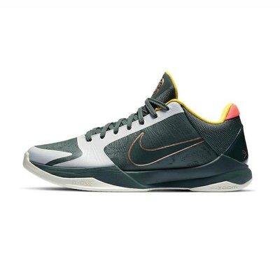 最新2020 Nike Kobe 5 Protro EYBL 科比 ZK5 灰绿 CD4991-300 …US13