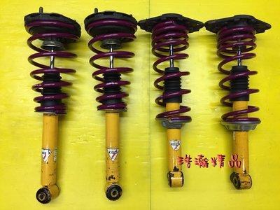 浩瀚精品 KONI 舒適版 日產 NISSAN 97-99 P11 英制霹靂馬用 高低可調避震器 極美品 保固3個月