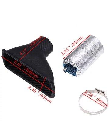 進氣喇叭口 前保險桿進氣碳纖紋導風口 BILLION碳纖進氣風口