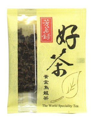 ~*品味人生 *~ 芳茗錄 黃金烏龍茶 3gx100包/袋 雲龍紙包 綠茶包