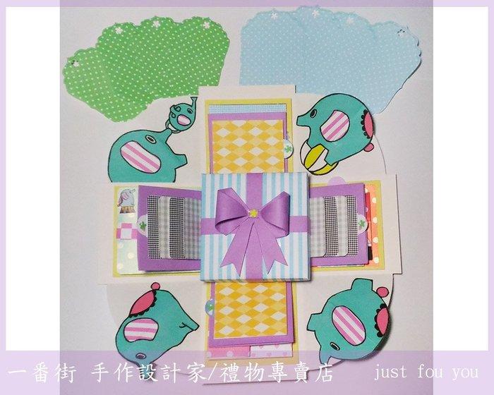 一番街☆憂傷馬戲團大象豪華版☆客製化禮物盒卡,爆炸卡片,手工' 生日,情人節可指定任何卡通圖案