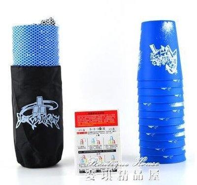 飛疊杯 速疊杯 魔方專業比賽 兒童成人益智力競技異形玩具MQJP3005