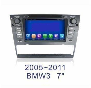 大新竹汽車影音 BMW 3系列 專用安卓機 7吋螢幕 台灣設計組裝 系統穩定順暢 車用多功能影音主機系統