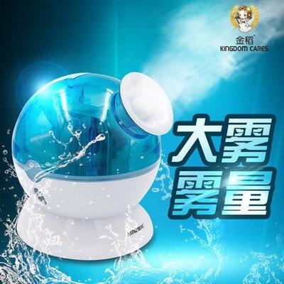 【栗家生活】金稻蒸臉器冷熱雙噴納米補水美容儀冷噴機抗過敏家用嫩膚