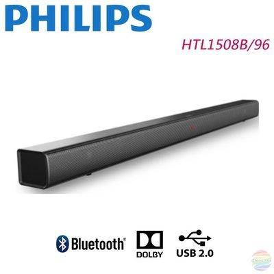全新 現貨 PHILIPS 環繞音響 Sound Bar HTL1508/96 限量下殺