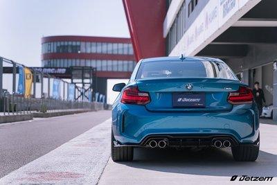 BMW F87 M2 M2C M2 competitio Jetzem 後下巴 全碳 TRANCO 川閣