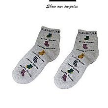 【4雙】S-SOCKs-小禮物系列-中長襪子 /短襪/棉襪/女襪/男襪/學生襪/長襪/船型襪/隱形襪/可愛襪/毛襪