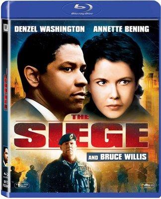 BD 全新美版【緊急動員】【The Siege】Blu-ray 藍光 丹佐華盛頓