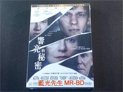 [DVD] - 記憶乍響 ( 響亮的秘密 ) Louder Than Bombs