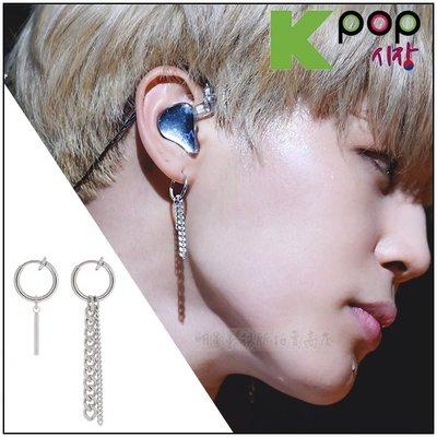 【 耳夾耳環 】韓國進口ASMAMA官方正品 防彈少年團 BTS Jimin 智旻 雞米 同款直桿長鏈組合耳環 (一組)