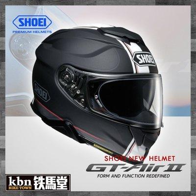 ☆KBN☆鐵馬堂 日本 SHOEI GT-AIR 2 II 內墨片 全罩 休旅 通勤 安全帽 通風 REDUX 白黑