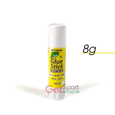 成功牌環保口紅膠8g(乾膠水/黏貼/Glue Stick/固體膠)
