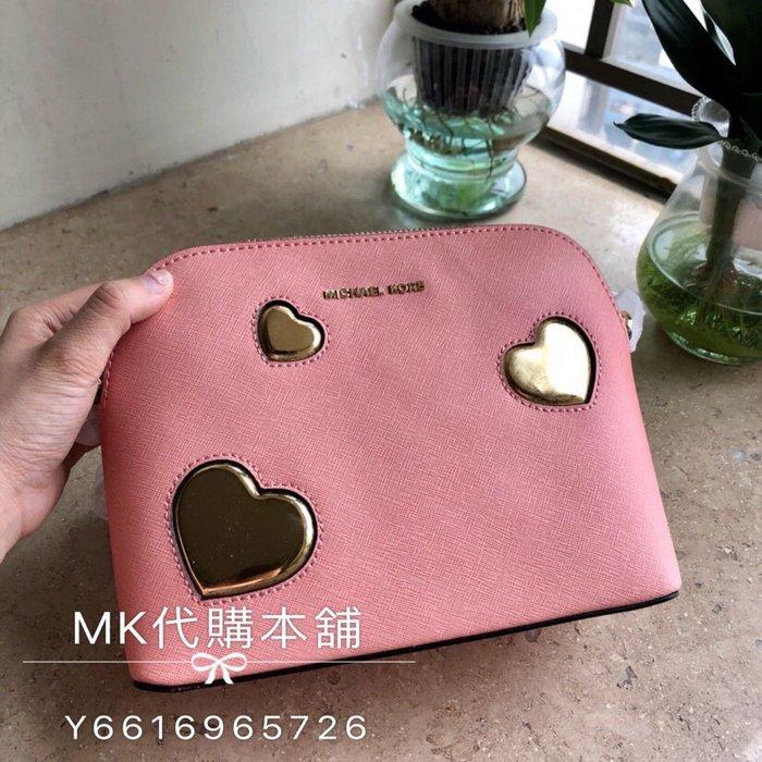 Michael kors MK  特價包  愛心  貝殼包  側背包
