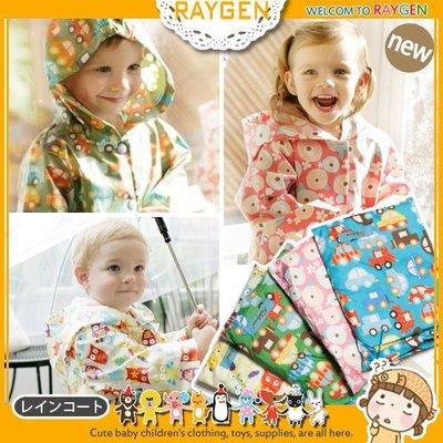 八號倉庫  童裝 卡通 印花 兒童 防水 雨衣 雨披 收納袋【2W014X505】